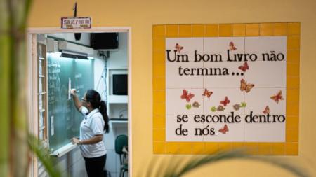 Foto: Proposta Pedagógica